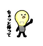 電球のヒカル君(個別スタンプ:8)