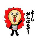 電球のヒカル君(個別スタンプ:10)