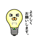 電球のヒカル君(個別スタンプ:11)