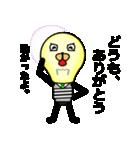 電球のヒカル君(個別スタンプ:12)