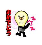 電球のヒカル君(個別スタンプ:13)