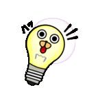 電球のヒカル君(個別スタンプ:14)