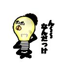 電球のヒカル君(個別スタンプ:15)