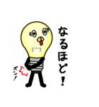 電球のヒカル君(個別スタンプ:16)