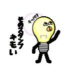 電球のヒカル君(個別スタンプ:19)