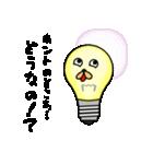 電球のヒカル君(個別スタンプ:20)