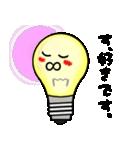 電球のヒカル君(個別スタンプ:21)