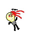 電球のヒカル君(個別スタンプ:22)