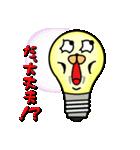 電球のヒカル君(個別スタンプ:23)