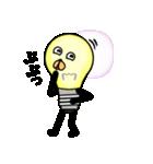 電球のヒカル君(個別スタンプ:25)