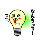 電球のヒカル君(個別スタンプ:26)