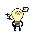 電球のヒカル君(個別スタンプ:29)