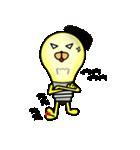 電球のヒカル君(個別スタンプ:30)