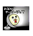 電球のヒカル君(個別スタンプ:31)