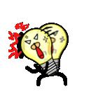 電球のヒカル君(個別スタンプ:34)