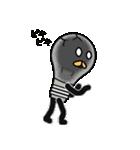 電球のヒカル君(個別スタンプ:36)