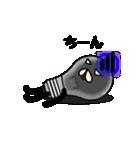 電球のヒカル君(個別スタンプ:38)
