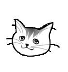 猫じゃ!(個別スタンプ:08)