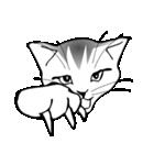 猫じゃ!(個別スタンプ:16)