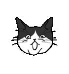 猫じゃ!(個別スタンプ:28)