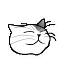 猫じゃ!(個別スタンプ:35)