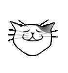 猫じゃ!(個別スタンプ:37)