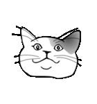 猫じゃ!(個別スタンプ:38)