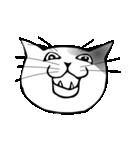 猫じゃ!(個別スタンプ:39)