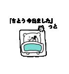 I'm さとう☆やや激しく動くよ(個別スタンプ:01)