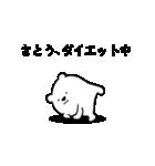 I'm さとう☆やや激しく動くよ(個別スタンプ:08)
