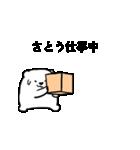 I'm さとう☆やや激しく動くよ(個別スタンプ:13)