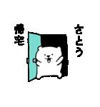 I'm さとう☆やや激しく動くよ(個別スタンプ:14)