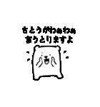 I'm さとう☆やや激しく動くよ(個別スタンプ:15)