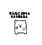 I'm さとう☆やや激しく動くよ(個別スタンプ:17)