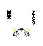 I'm さとう☆やや激しく動くよ(個別スタンプ:22)