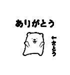I'm さとう☆やや激しく動くよ(個別スタンプ:24)