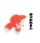 リアル金魚【京都弁】(個別スタンプ:4)