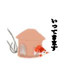 リアル金魚【京都弁】(個別スタンプ:6)