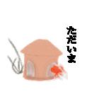 リアル金魚【京都弁】(個別スタンプ:7)
