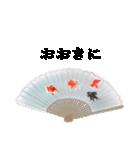 リアル金魚【京都弁】(個別スタンプ:9)