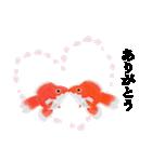リアル金魚【京都弁】(個別スタンプ:10)