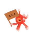 リアル金魚【京都弁】(個別スタンプ:24)