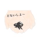 リアル金魚【京都弁】(個別スタンプ:28)