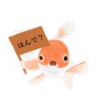 リアル金魚【京都弁】(個別スタンプ:29)