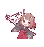 小鬼の少女スタンプ(個別スタンプ:01)