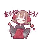 小鬼の少女スタンプ(個別スタンプ:02)