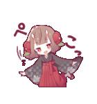 小鬼の少女スタンプ(個別スタンプ:04)