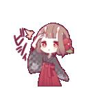 小鬼の少女スタンプ(個別スタンプ:05)