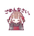 小鬼の少女スタンプ(個別スタンプ:07)