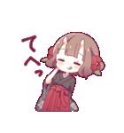 小鬼の少女スタンプ(個別スタンプ:08)